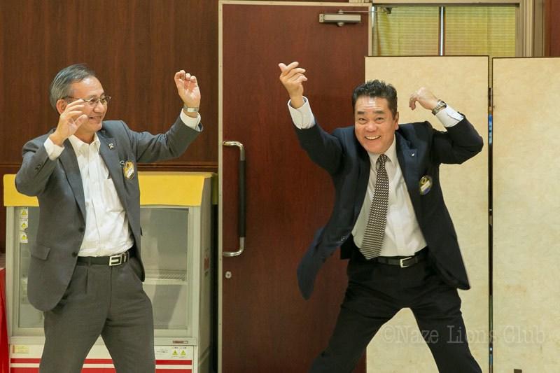 名瀬ライオンズクラブ